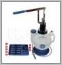 HCB-A2235 AUTOMATIKGETRIEBE Öleinfüll-SET (7.5L)
